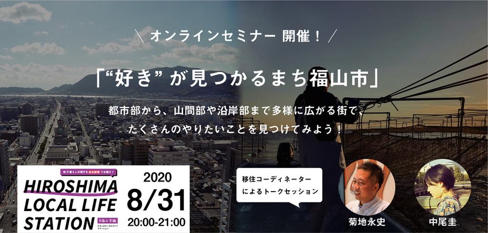 【オンラインイベント】