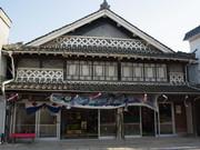 府中市上下町「瀬川百貨店」を活用したプロジェクトの参画者を随時受け付けています!