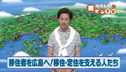ひろしま発ケンTV+『移住者を広島へ!移住・定住を支える人たち』の動画を公開しました。