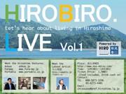 HIROBIRO.LIVE 広島の