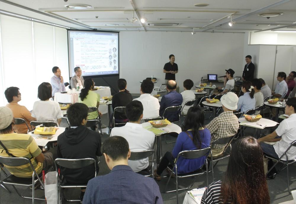 ☆セミナーレポート☆地方での「暮らし」と「しごと」ってどうなの?「広島県・山口県合同移住セミナー」を開催しました。